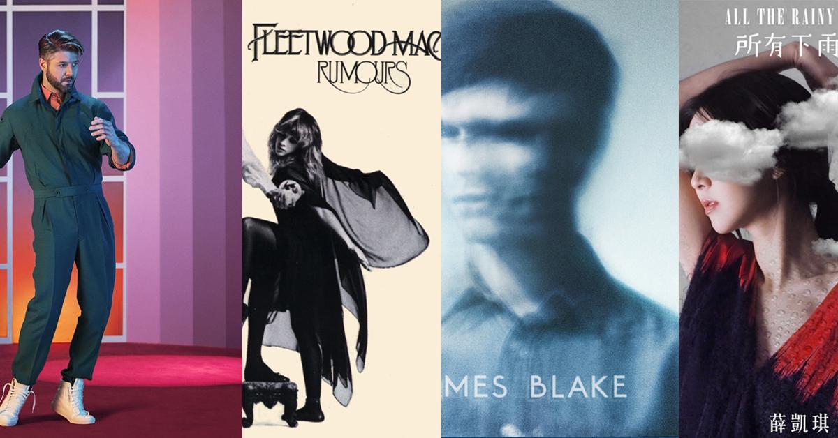 NEW MUSIC FRI-YAY | Week of February 5